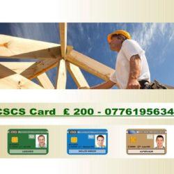 cscs 0607