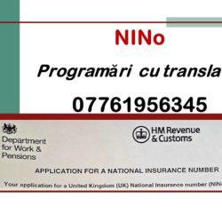 NINo 1709 1