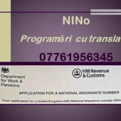 NINo 1709 11