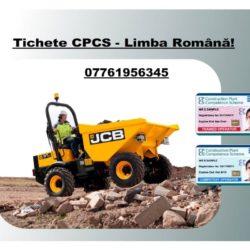 cpcs 1809 4