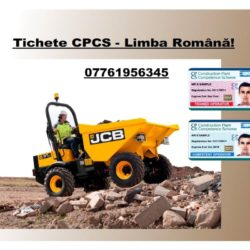 cpcs 1809 1