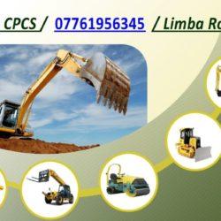 cpcs free 0207